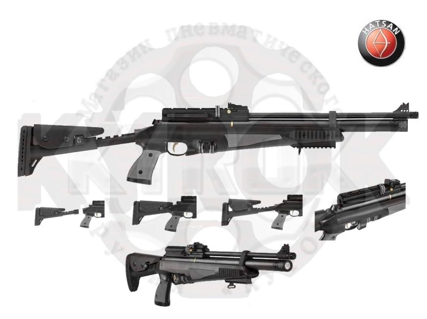 винтовка hatsan at44 10